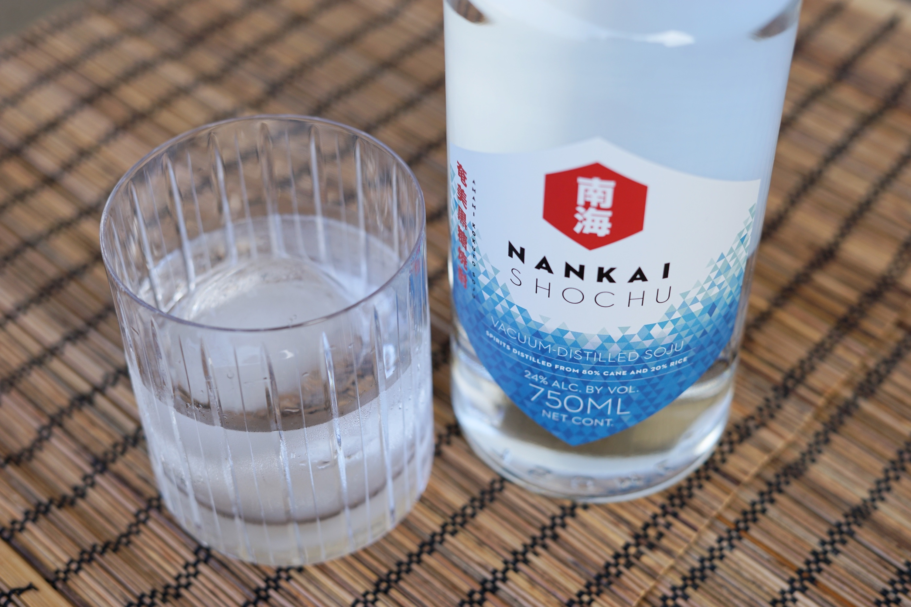 What is Shochu - Japanese distilled spirit