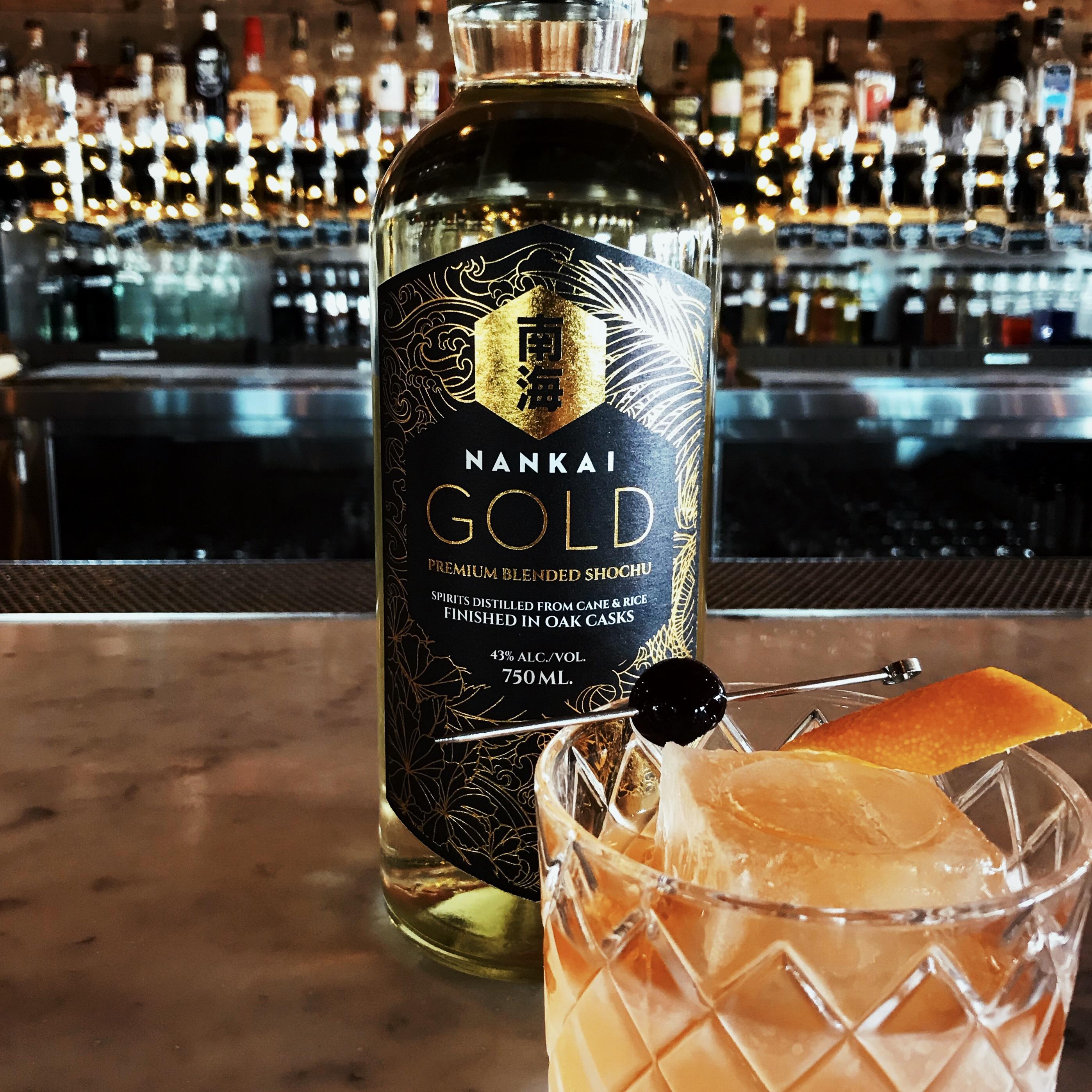 Nankai Gold Cocktails