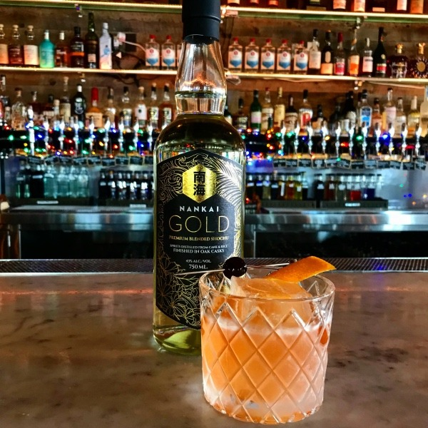 Celebrate World Whisky Day with a Nankai Gold Old Fashioned