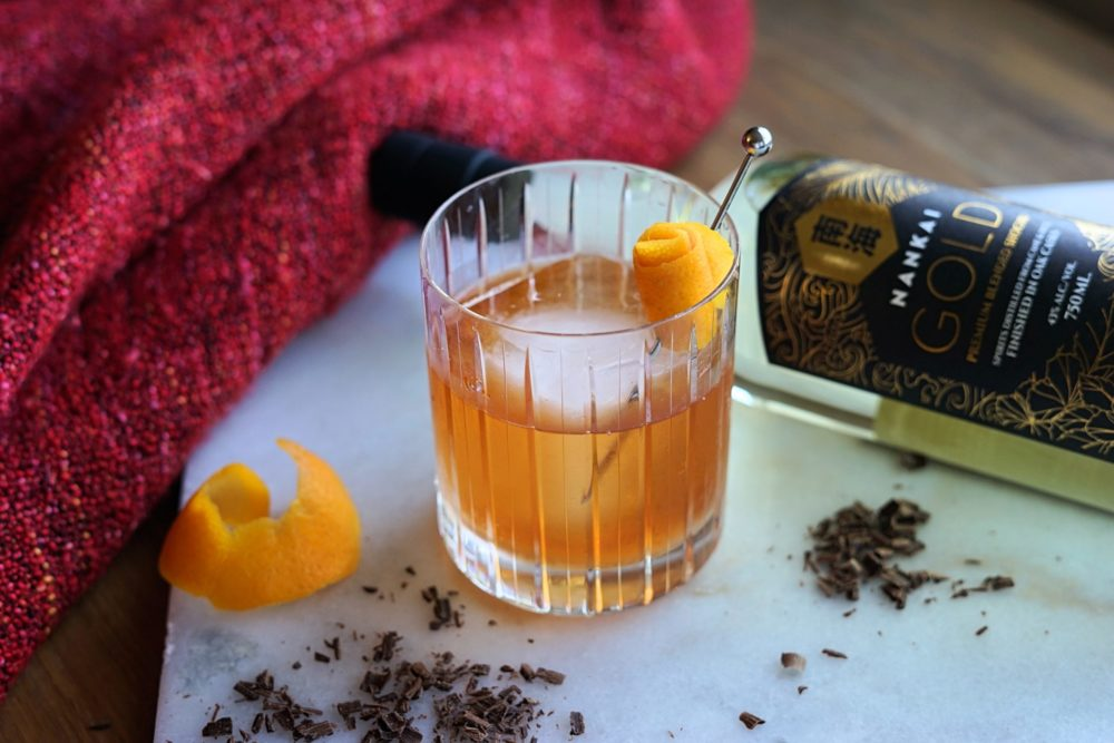 Japanese Old Fashioned