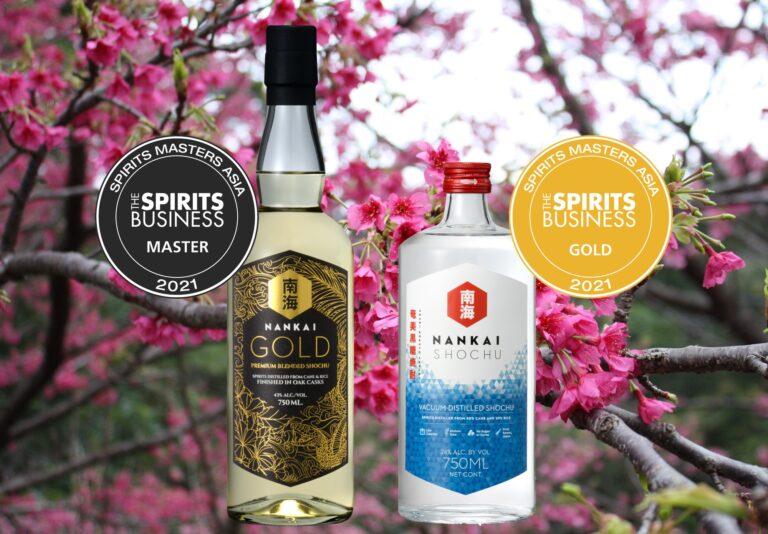 Nankai Wins Big at the Asian Spirits Masters
